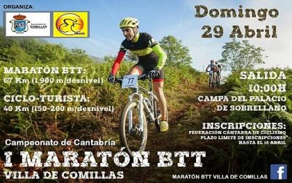 Marat n btt villa de comillas turismo de cantabria for Oficina de turismo de comillas